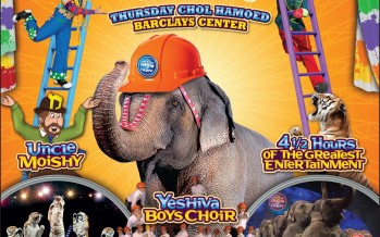 YBC, Uncle Moishy, Ringling Bros at Barclays Center!