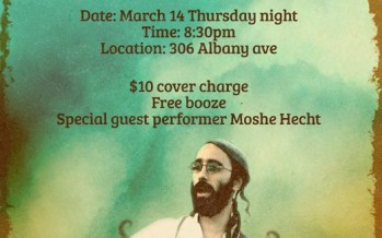 Chevra Ahavas Yisroel presents  ROCKY ZIEGLER A Night to Vibe with the Tribe