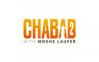 Chabad with Moshe Laufer: Volume 2! [Download + Preview Available]