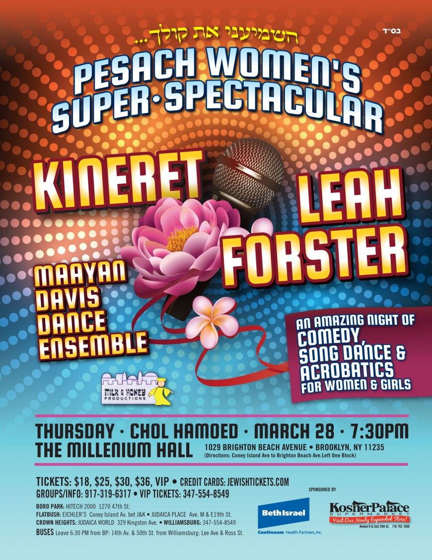 PESACH WOMEN'S SUPER SPECTACULAR with KINERET, LEAH FORSTER & The MAAYAN DAVIS DANCERS