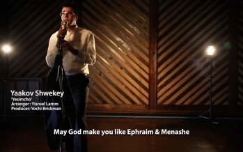 Chief Rabbi's Pesach message, featuring Yaakov Shwekey's 'Yesimchah'