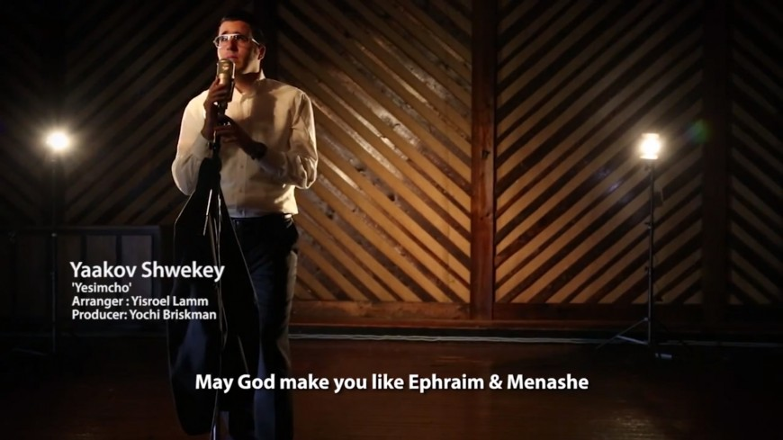 Chief Rabbi's Pesach message, featuring Yaakov Shwekey's 'Yesimchah'