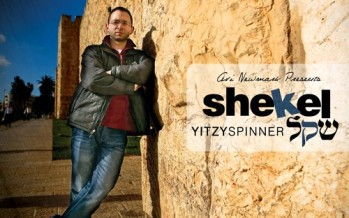 Yitzy Spinner Releases All New Single – Shekel