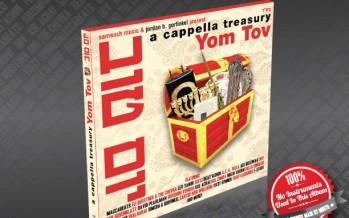 Sameach Music & Jordan B. Gorfinkel present- A Cappella Treasury: Yom Tov [Audio Sampler]