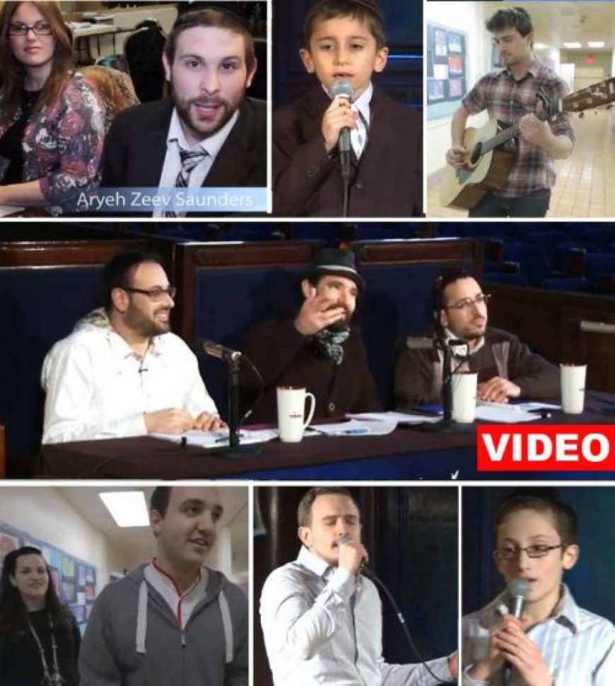 A Jewish Star Reality Series – AUDITIONS: Episode 1