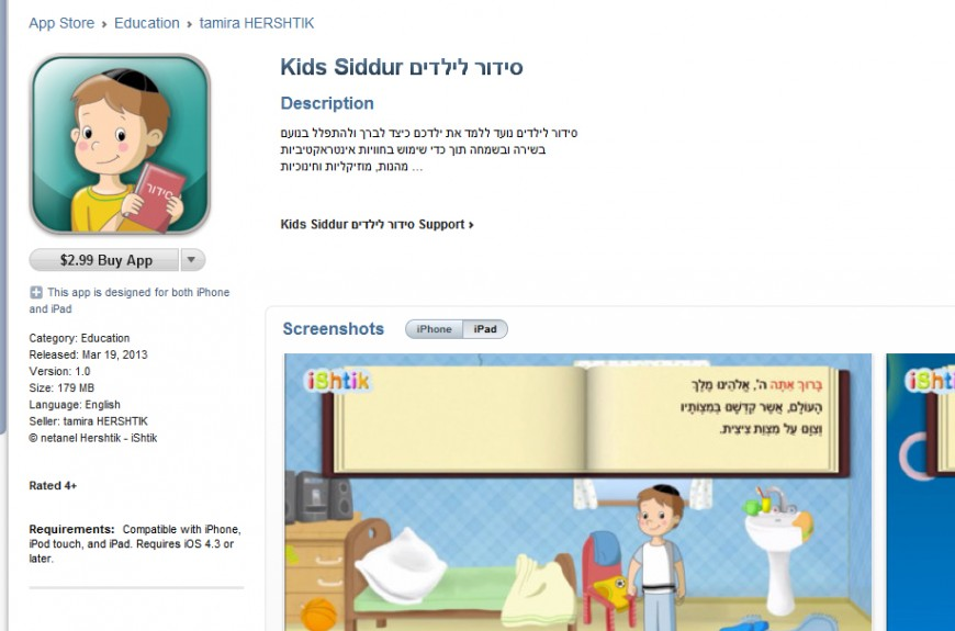 Fully Interactive, Revolutionary App Targets Jewish Youngsters