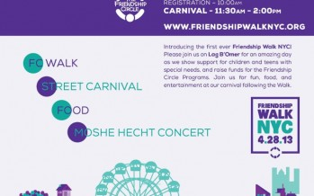LAG BAOMER CARNIVAL & FRIENDSHIP WALK