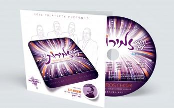 Zemiros Choir Releases Their Debut Album: Kolos Im Zemiros – Zemiros Im Kolos