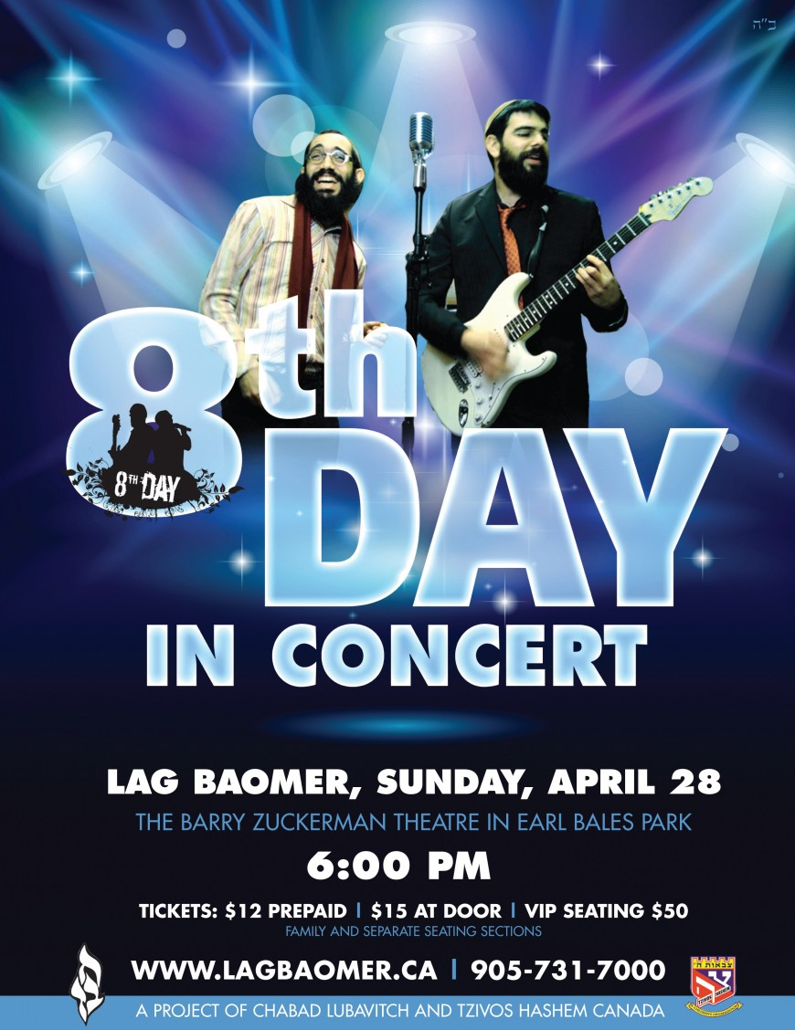 8TH DAY – LAG BAOMER CONCERT IN TORONTO