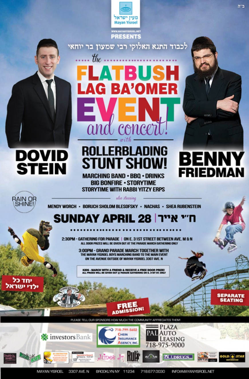 FLATBUSH LAG BAOMER EVENT & CONCERT With BENNY FRIEDMAN & DOVID STEIN
