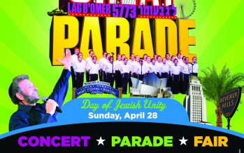 DUDU FISHER, CHEDER BOYS CHOIR TO HEADLINE LAG B'OMER PARADE IN LOS ANGELES