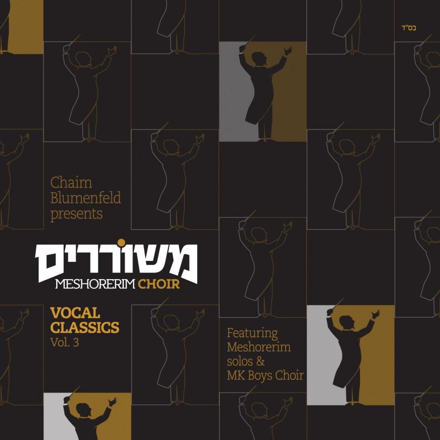 Chaim Blumenfeld presents  MESHORERIM CHOIR Vocal Classics Vol. 3