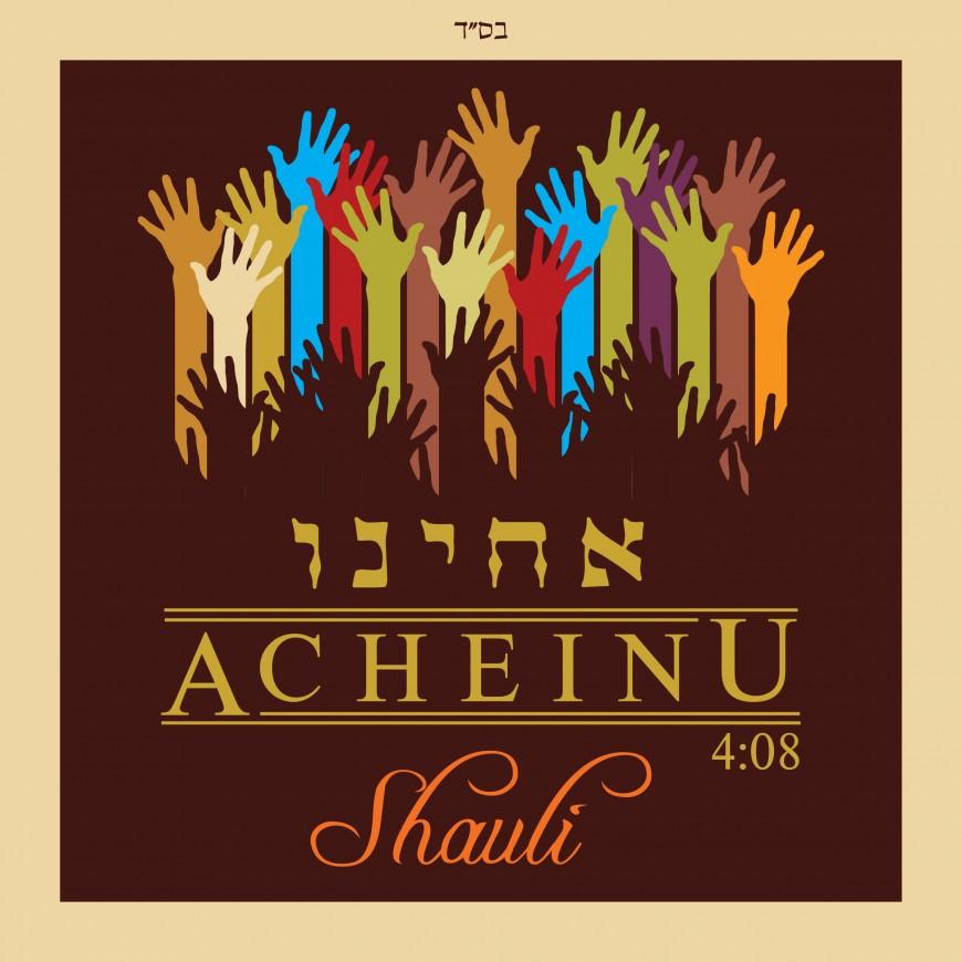 "SHAULI Releases His First Acapella Single ""Acheinu"""
