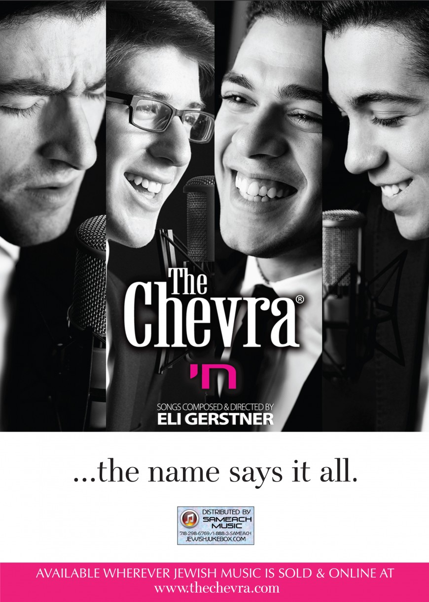 "The CHEVRA Returns With An All New Hit Album ""Chai"" [Audio Sampler]"