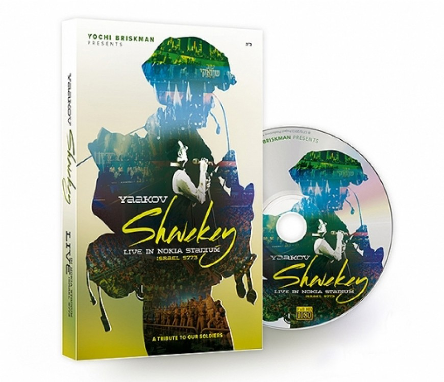 Yaakov Shwekey Live In Nokia Stadium Comes To Your Home