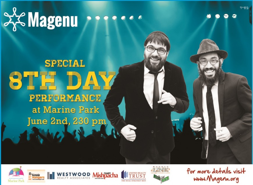 MAGENU Presents: 8th Day @ Marine Park