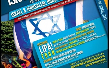 Israel Day Concert 2013 With EDON, LIPA & More