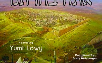 """Sruly Weinberger Releases """"Ata Bechartanu"""" featuring Yumi Lowy"""