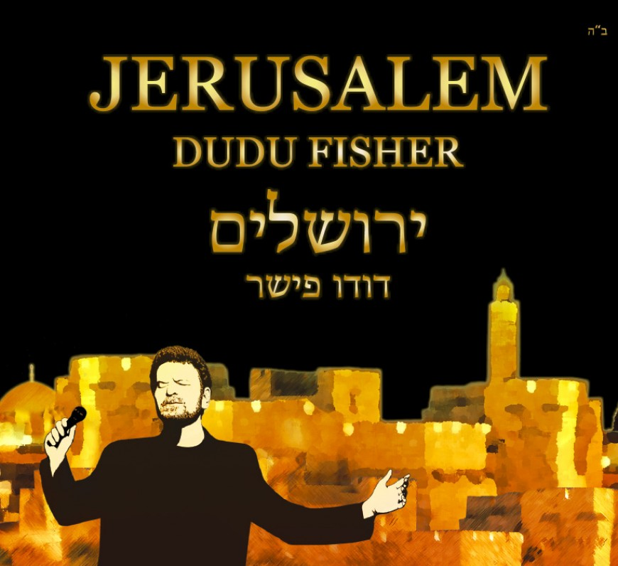 Nachum Segal Welcomes the Legendary Dudu Fisher to JM in the AM