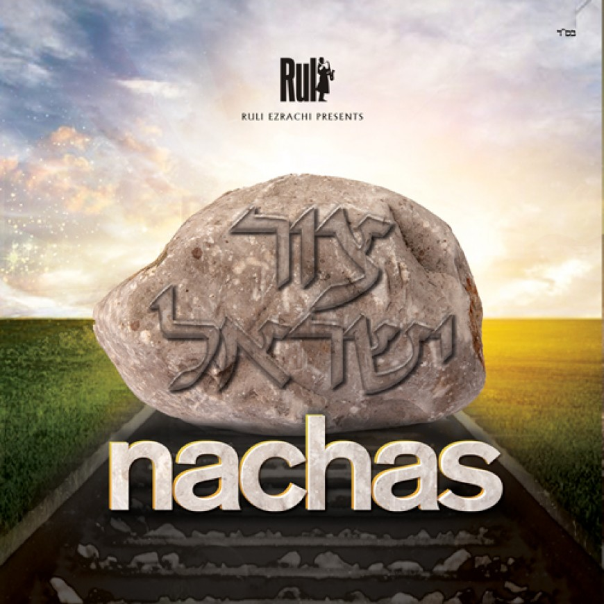 "NACHAS Releases New Single ""Tzur-Yisroel"" + Music Video"