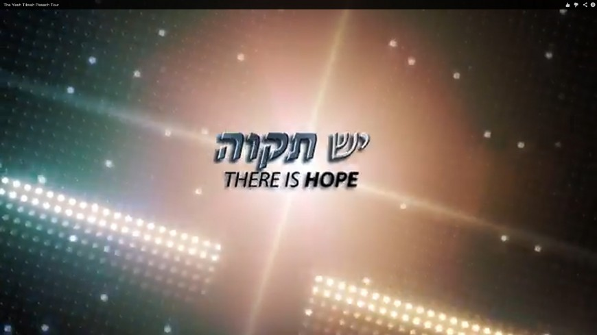 Go behind the scenes at the Yesh Tikvah Tour