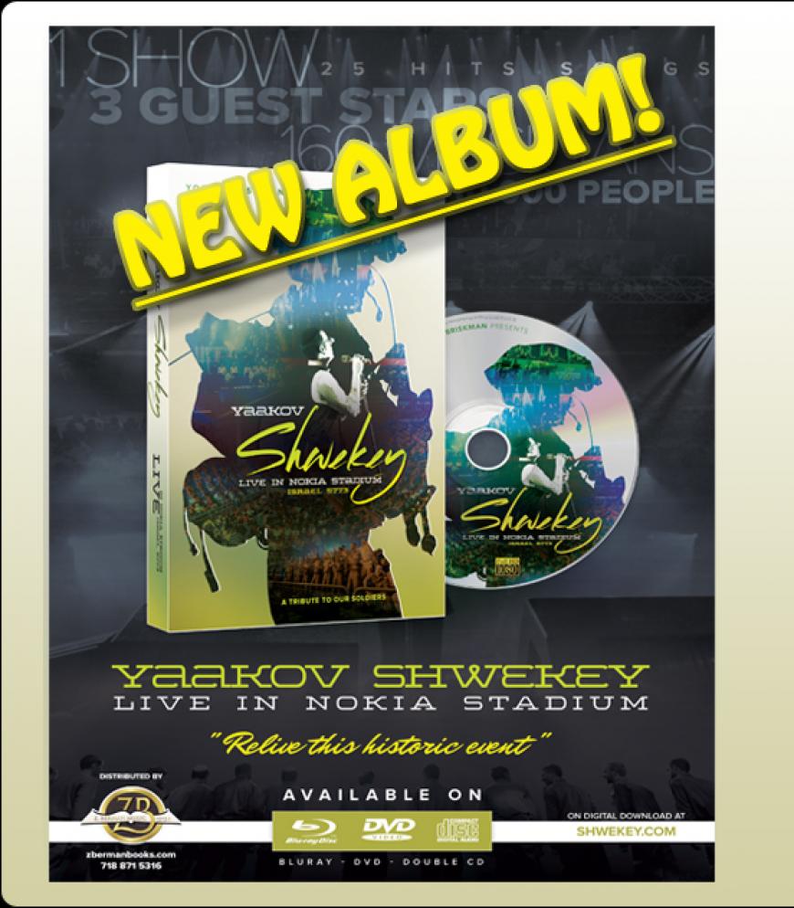 Yaakov Shwekey Live In Nokia Stadium [Video Teaser]