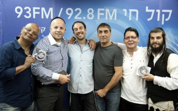 Amiran Dvir Joins Menachem Toker on Motzai Shabbat Live