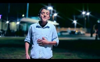 Uziah Tzadok – Ya Mama Pre-debut single Single