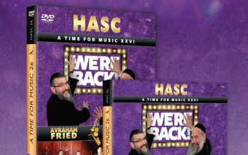 HASC 26 Now Available on CD & DVD