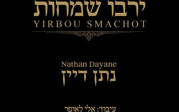 "Directly From France New Singer Nathan Dayane's Debut Sinlge ""Yirbou Smachot"""