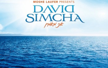 Moshe Laufer Releases the Second Single From David Simcha