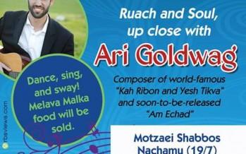 Shabbos Nachamu Concert With Ari Goldwag