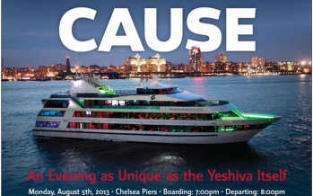 Pomegranate presents  CRUISE FOR A CAUSE with YEHUDA GREEN & AVRAHAM FRIED