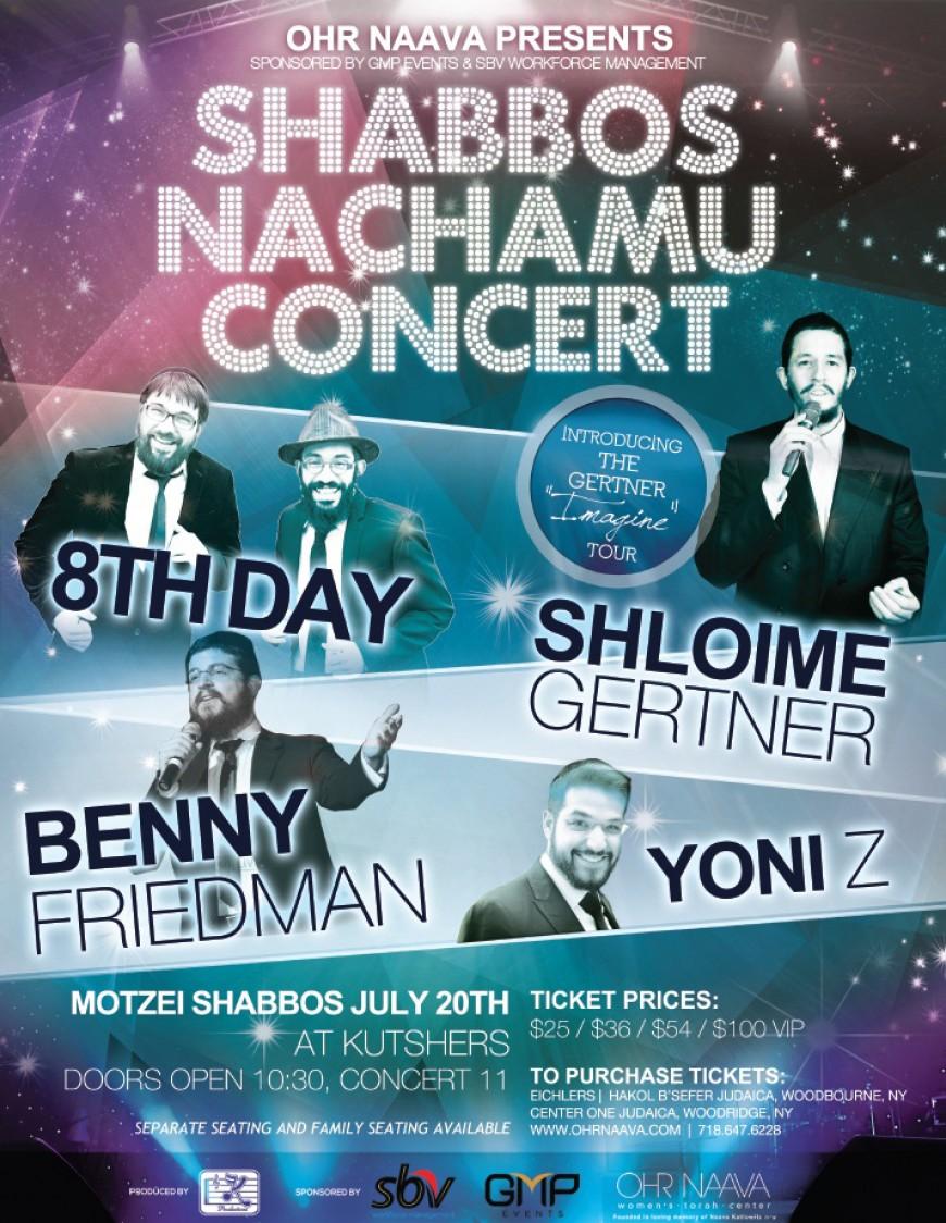 Ohr Naava presents Shabbos Nachamu!
