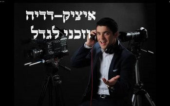 "Itzik Dadya Sings Vocally ""Vezakeini Legadel"""