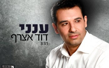 "Dovid Atzraf Releases His Second Single ""Aneini"""