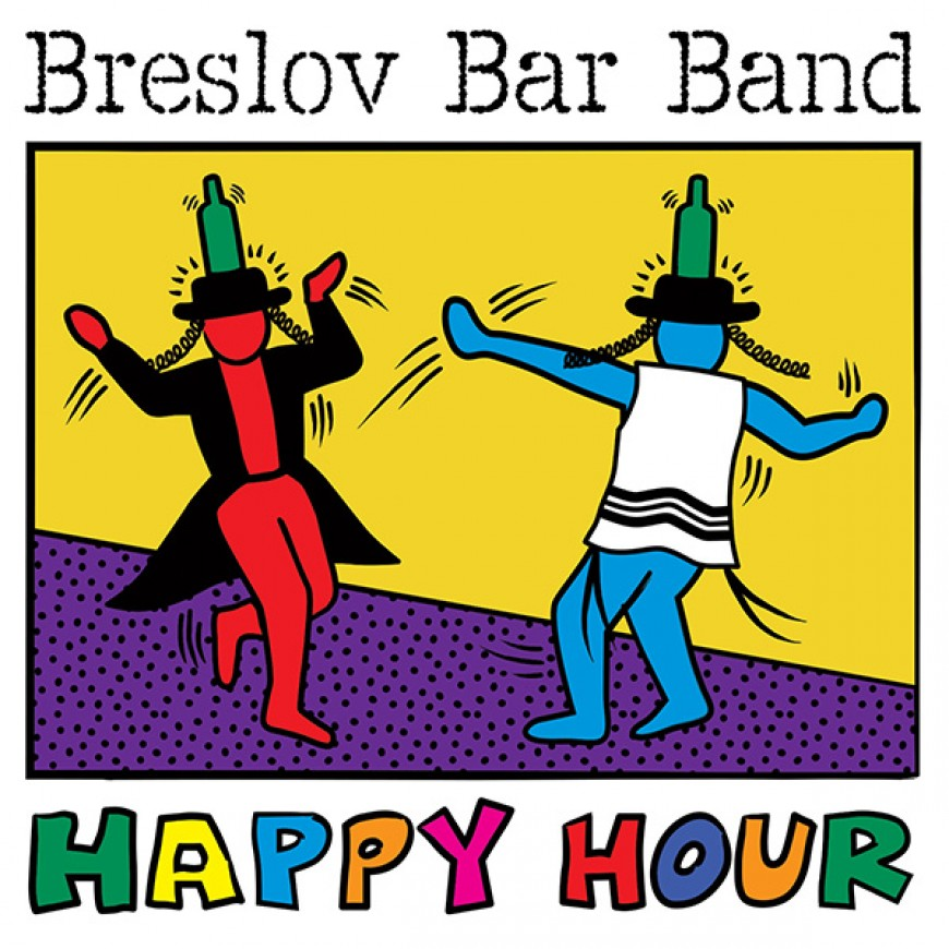 "The Breslov Bar Band Returns With The Album ""Happy Hour"""