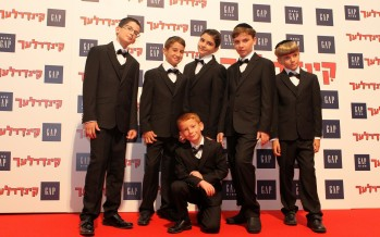Israeli Boy Band The Kinderlach Launch Their New Album: Make It Happen