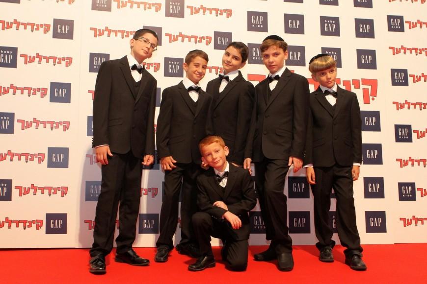 Israeli Boy Band The Kinderlach Launch Their New Album: Make It Happen