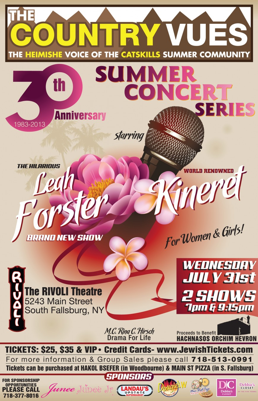 [For Women & Girls] The Country Vues 30th Anniversary SUMMER CONCERT SERIES
