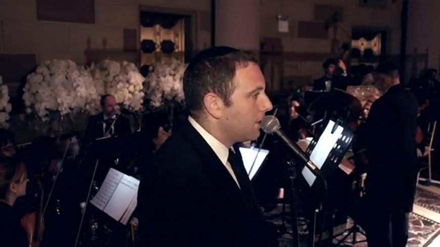 "Shimon Craimer ""Yesimcho"" From Yaakov Shwekey At The Gotham Hall"