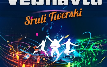 "Sruli Twerski Releases The Hit of The Summer ""VeOhavto"""
