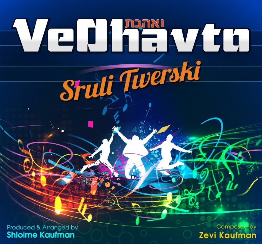 "Sruli Twerski Releases The Hit of The Summer ""VeOhavto"""