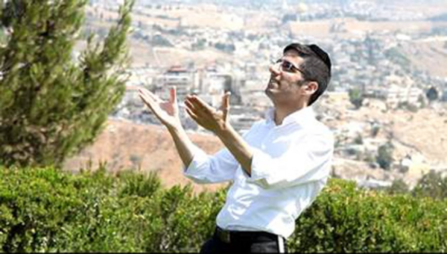 Ani Maamin – David Simcha    דוד שמחה – אני מאמין
