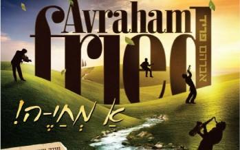 Ah Mechayeh! Avraham Fried's New Album Is Almost Here!! [Audio Sampler]