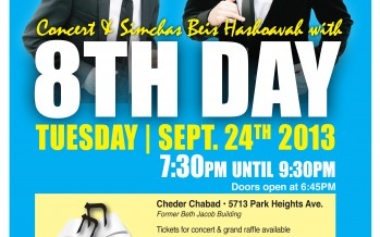Simchas Beis Hashoavah with 8th Day