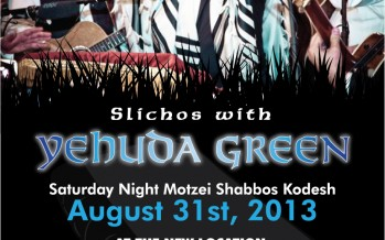 Slichos With YEHUDA GREEN