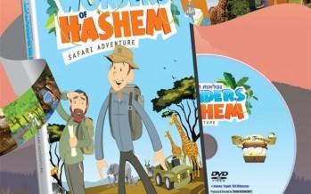 Torah Treasure releases Wonders of Hashem – African Safari.