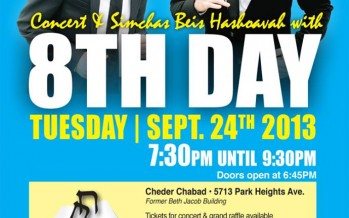 Baltimore Cheder Chabad: Simchas Beis Hashoavah with 8th Day