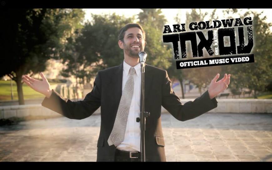 "Ari Goldwag ""Am Echad"" Official Music Video"